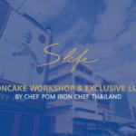 Singha Estate Mooncake Workshop & Exclusive Lunch